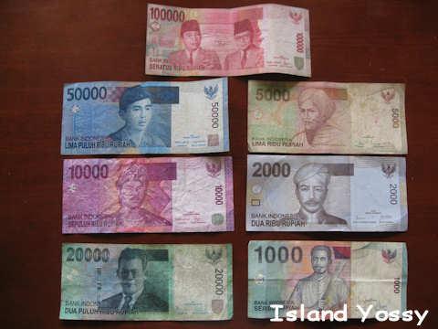 インドネシアの紙幣