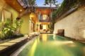 Villa The Hotman Paris II Seminyak (Cantik) ホテル詳細