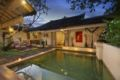 Villa Kresna Boutique and Suites ホテル詳細