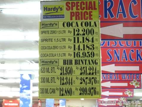ハルディスの価格表