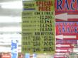 スーパーマーケット ハーディーズの価格表