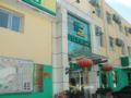 Beijing Zhong An Hotel ホテル詳細