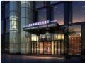 Free Comfort Holiday Hotel Xi Shan ホテル詳細