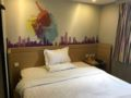 Jiju Hotel North Gate of Sun Yat-sen University Guangzhou ホテル詳細