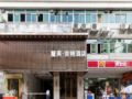 Lifu Hotel North Gate of Sun Yat-sen University Guangzhou ホテル詳細