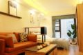 Paires|A2218 Designed Apt near Global Center ホテル詳細