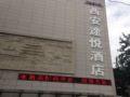 Xi'an Tooyo Hotel ホテル詳細