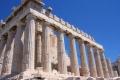 ギリシャ Greece のホテル