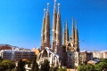 スペイン Spain のホテル