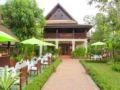 Luang Prabang Residence (The Boutique Villa) ホテル詳細