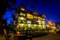 Dream Mountain Resort ホテル詳細