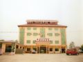 Ngwe Sakar Wah Hotel ホテル詳細
