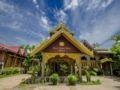 Shwe Thazin Hotel Mrauk U ホテル詳細