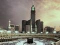 Makkah Clock Royal Tower, A Fairmont Hotel ホテル詳細