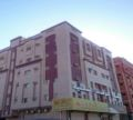 Yusra Hotel Apartment ホテル詳細