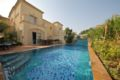 Premium Holiday Villa (Private Swimming Pool) ホテル詳細